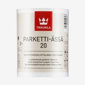 Паркетен лак на водна основа мат Parketti Ässä 20